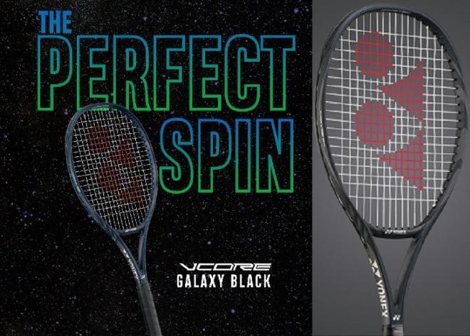 Vous pouvez gagnez de nombreux lots Yonex en participant à l'opération Perfect Spin - © Yonex